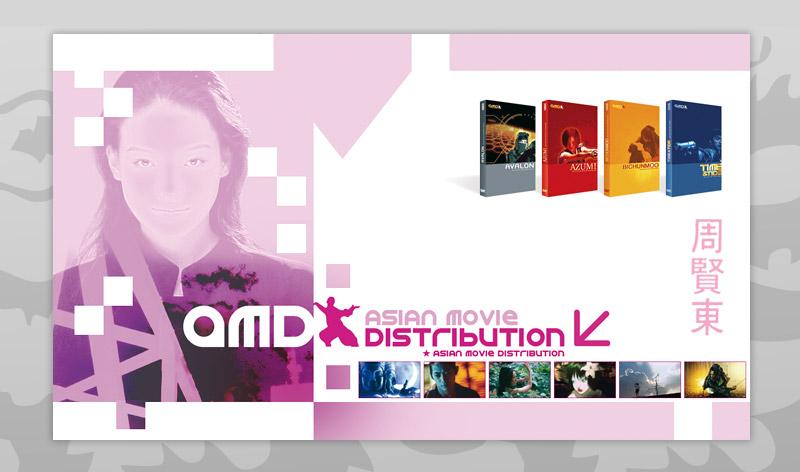 AMD Image